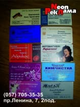 визитки дешевые 1000-85грн