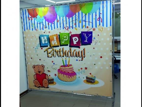 день рождения баннер